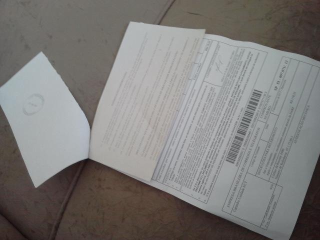 Aviso de chegada com boleto para pagamento de impostos.